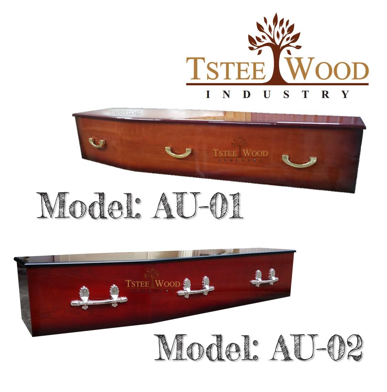European Style Wooden Coffin