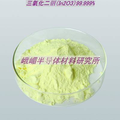 High purity Indium trioxide(In2O3)