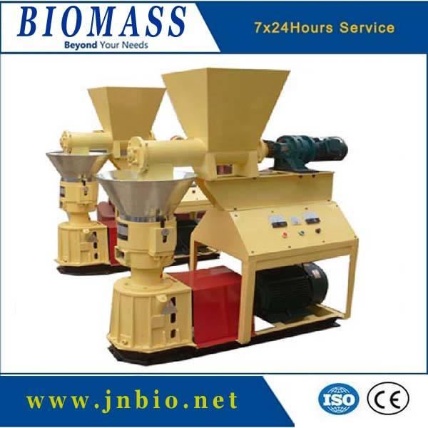 New design!wood pellet mill machine