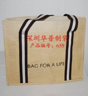 polyester linen fabric bag, wholesale linen bag, linen shopping bag