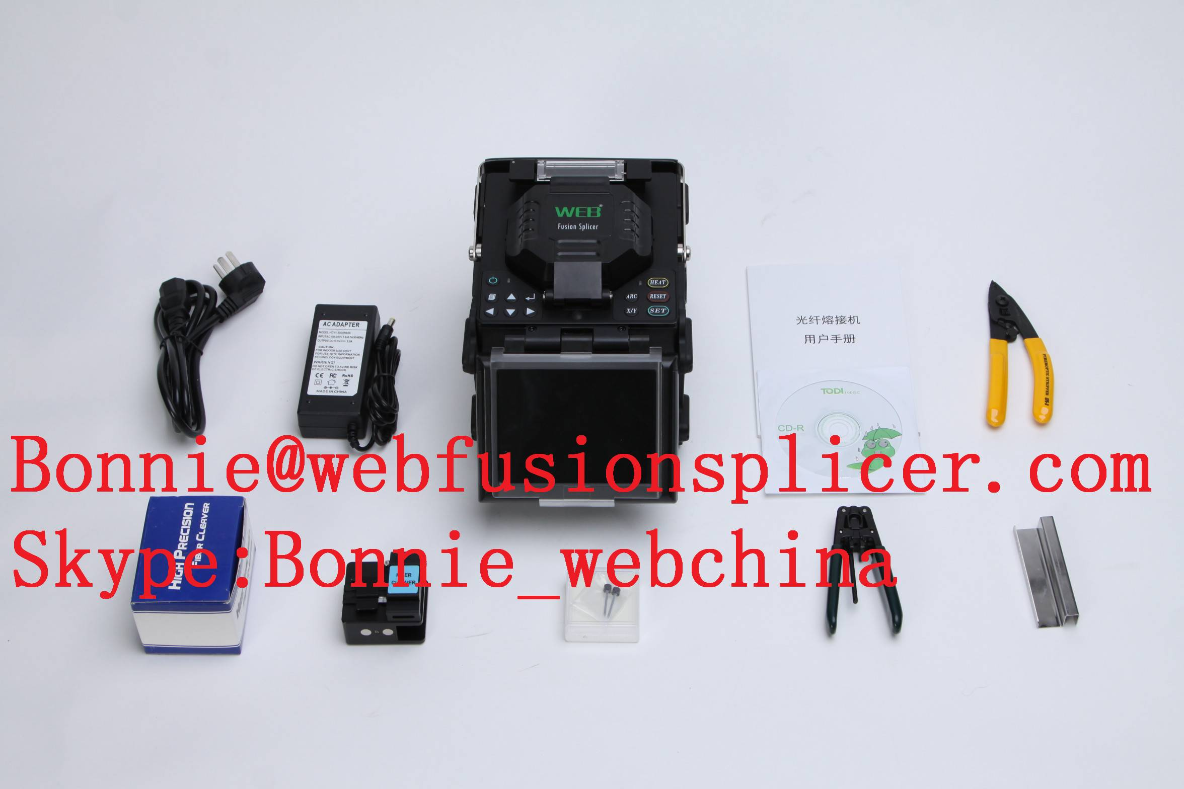 High quality optic Fiber Splicer Machine/optical fiber fusion splicer / optic fiber joint machine /