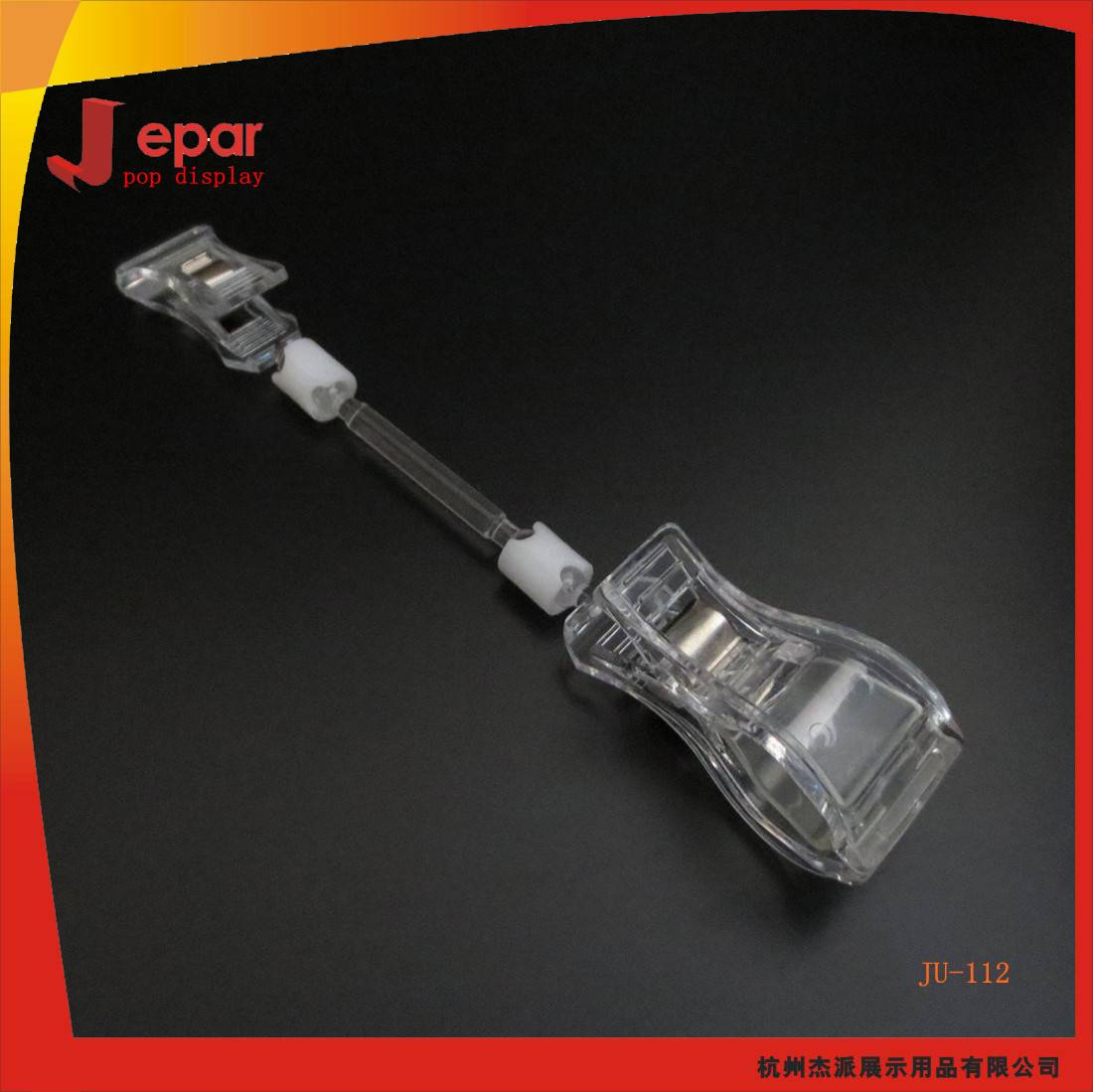 Store clear plastic price holder for promotion