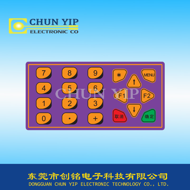 high quality graphic overlay front panel and membrane keypad supplier in china