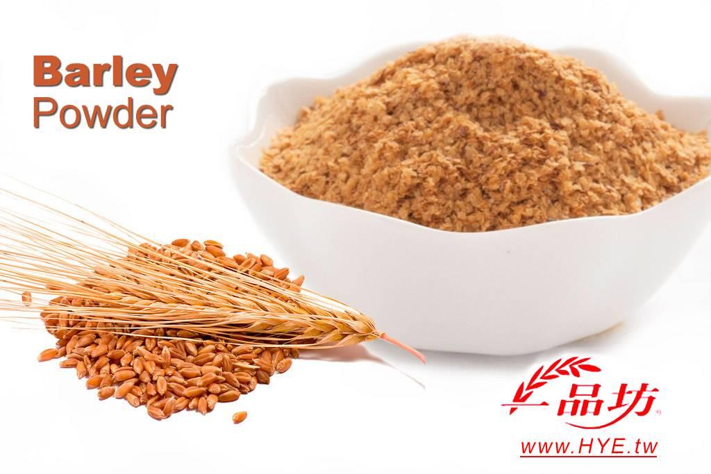 Bubble Tea Barley Powder