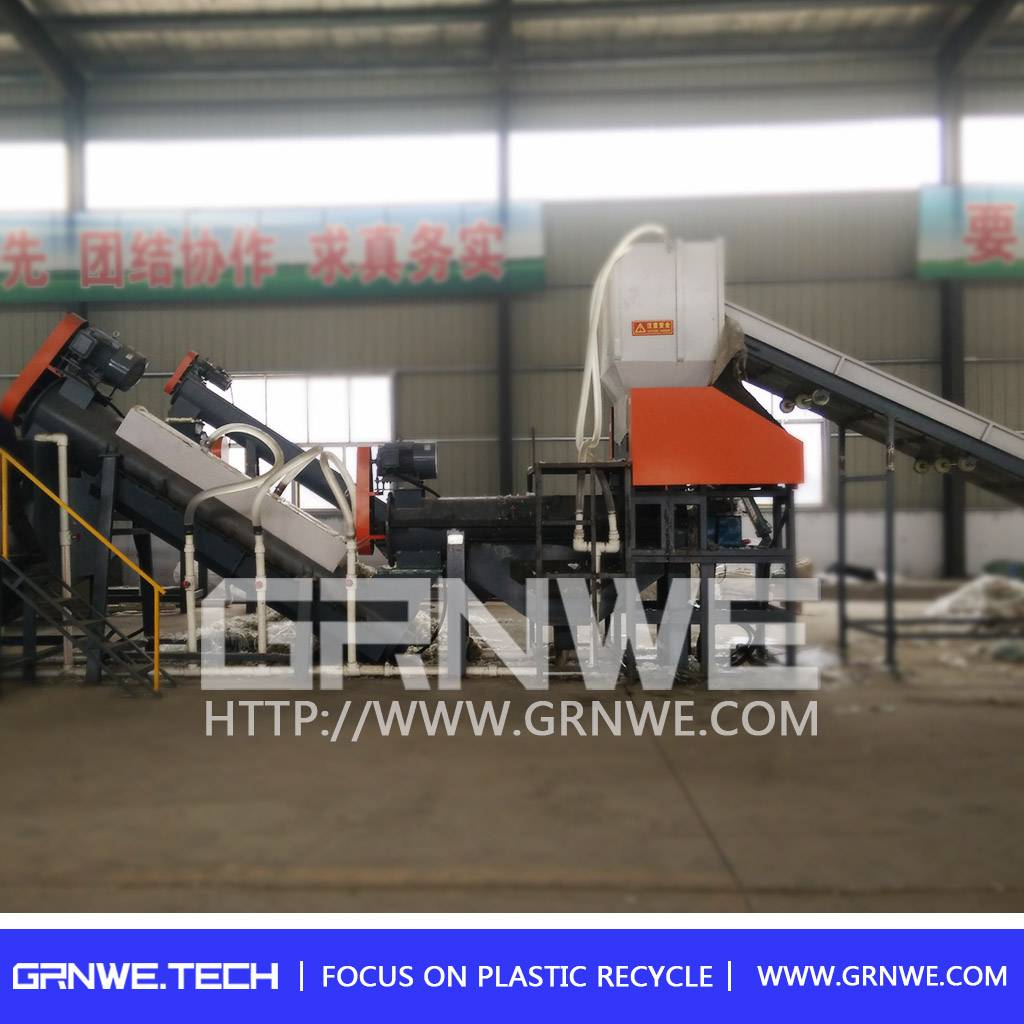 High return ldpe waste plastic washing machine