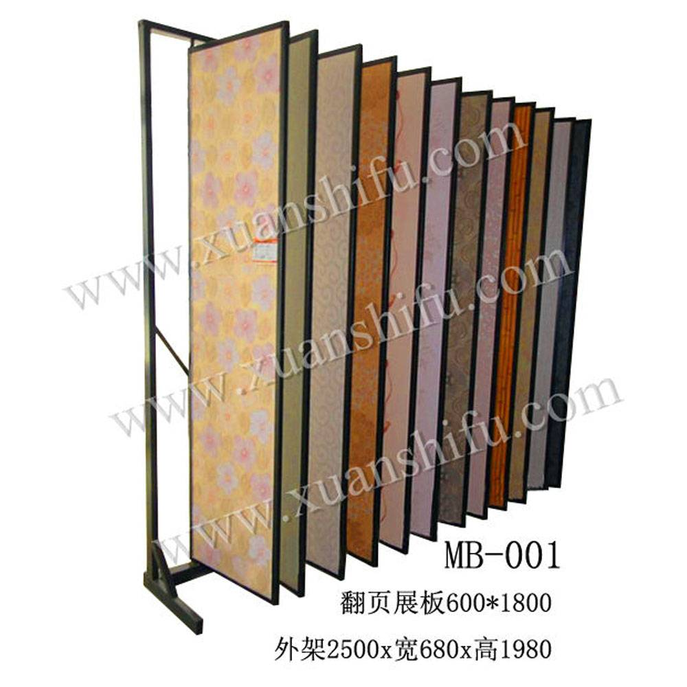 flooring flip display racks for wallpaper