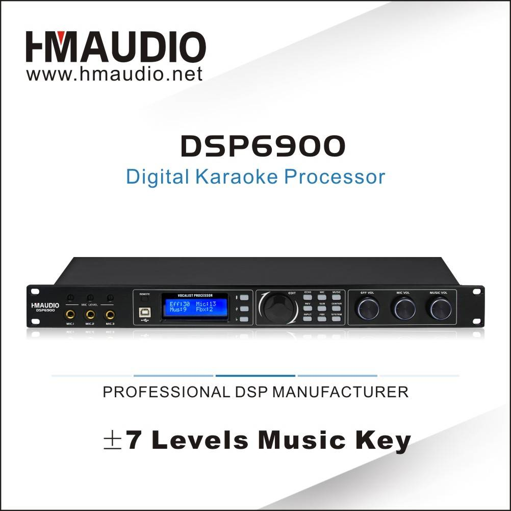 DSP-6900 China manufacturer digital karaoke processor