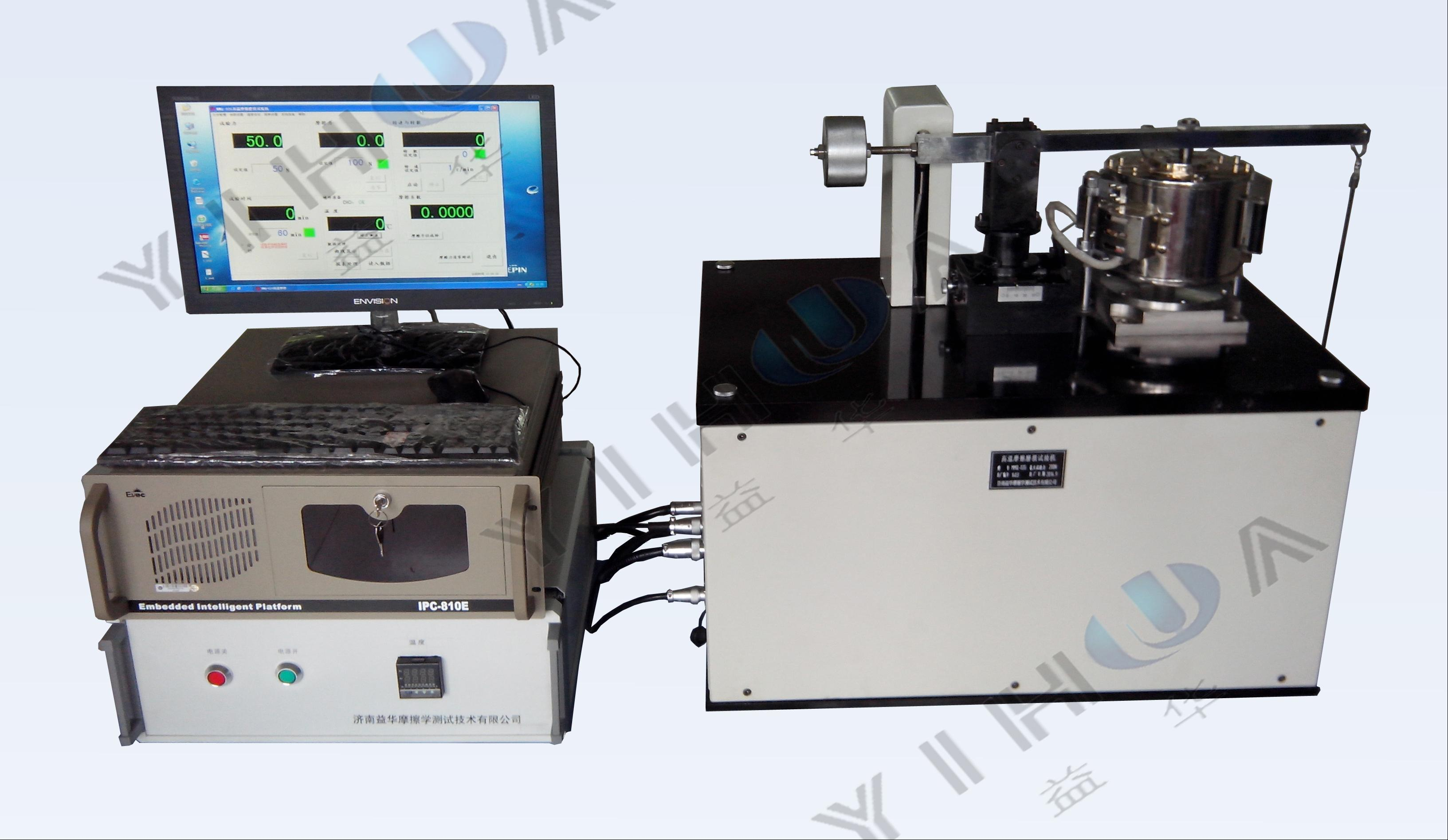 MMQ-02G High temperature atmosphere friction and wear testing machine