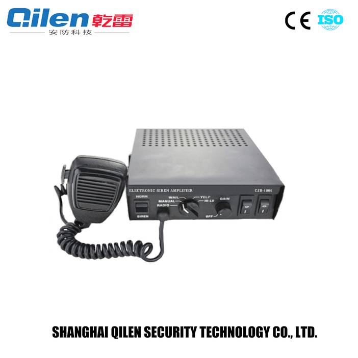 100w police siren CJB-1006