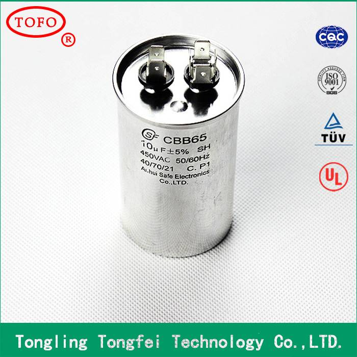 Hot 100uf Capacitor CBB65 for refrigerator