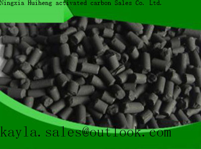 1000 Iodine Large Adsorption Capacity Coal based Granular Activated Carbon for Sale
