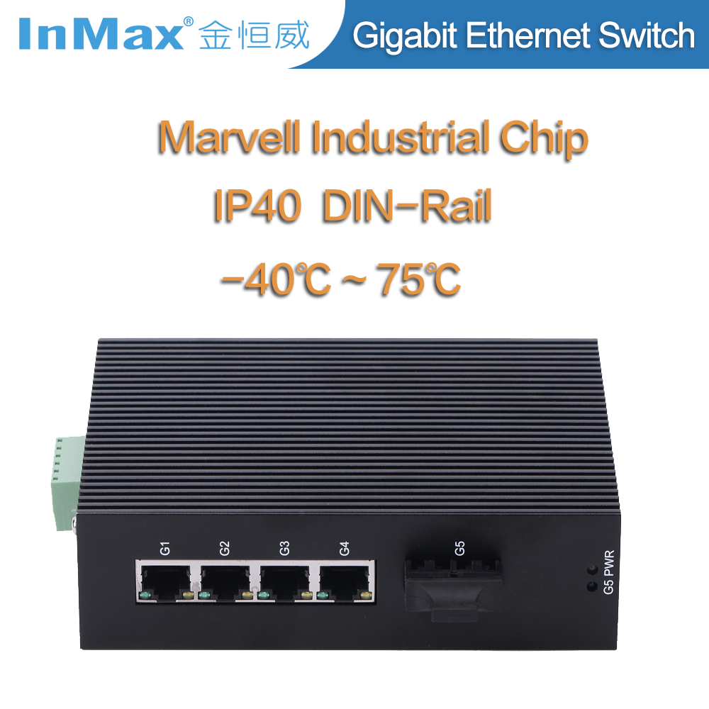 5 ports Full Gigabit Unmanaged Industrial Switch with fiber port for IP camera i505B