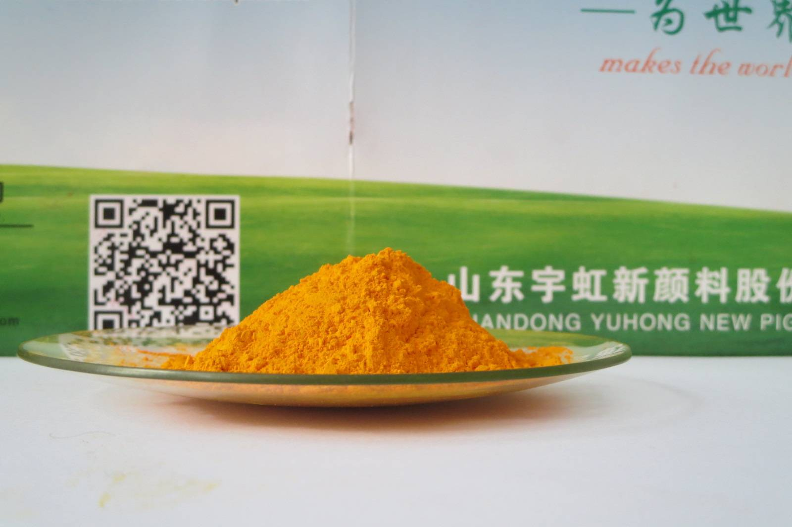 Pigment Yellow 83 for UV Ink. Permanent Yellow HR, P. Y83 (YHY8309)