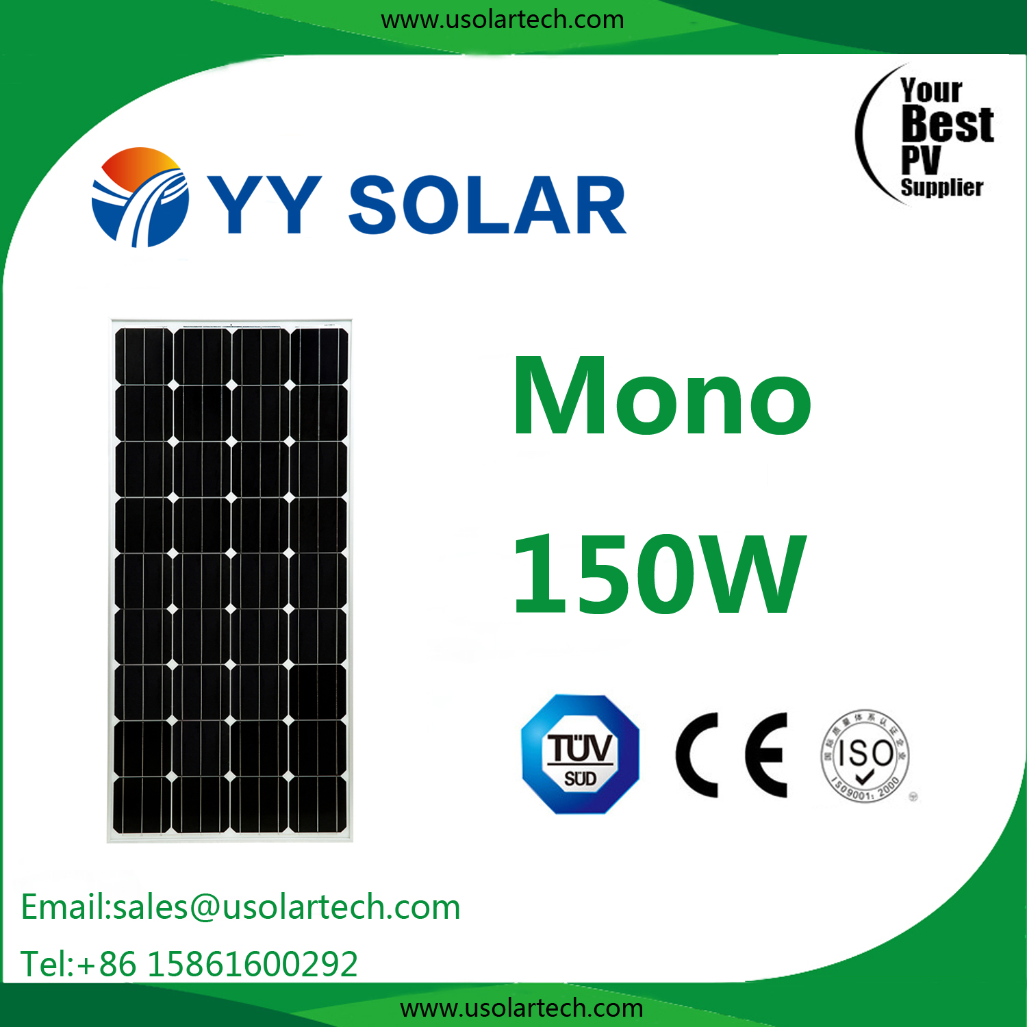 150w mono/poly solar power for outdoor solar light solar system