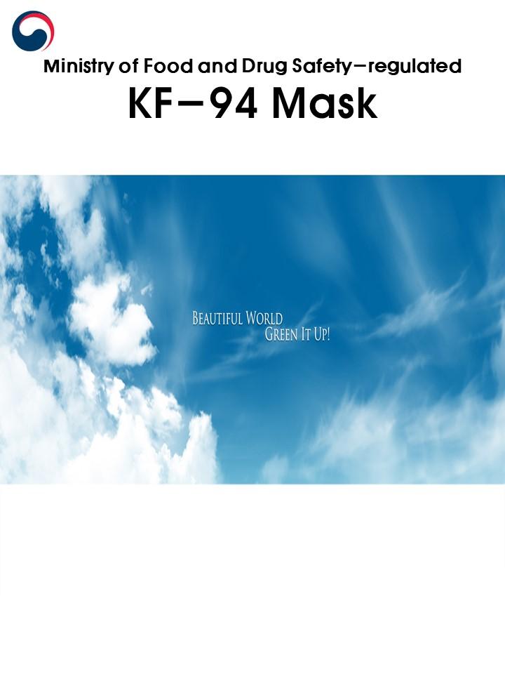 Korean MFDS-regulated KF-94 Face Mask
