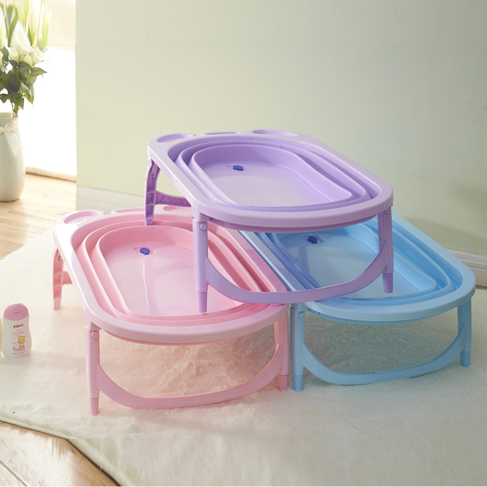 New Fashion Good quality plastic baby use small portable folding bath tub for babies