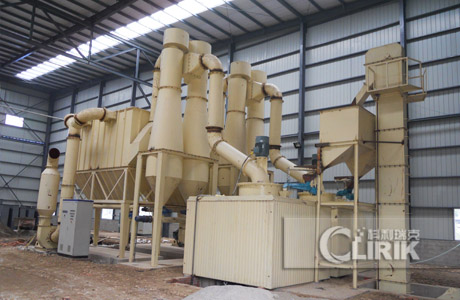 0.4-45t/h Capacity Superfine Powder Grinding Mill for Calcium Carbonate, limestone,gypsum