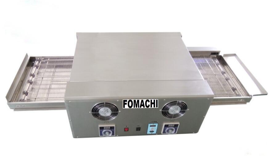 Electric Conveyor Pizza Oven FMX-D5BM