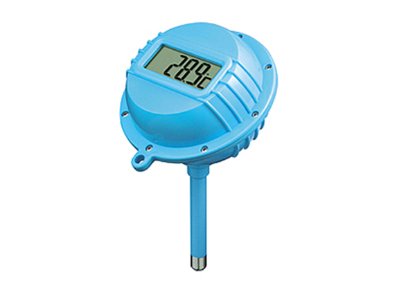 Waterproof Thermometer ST-9257