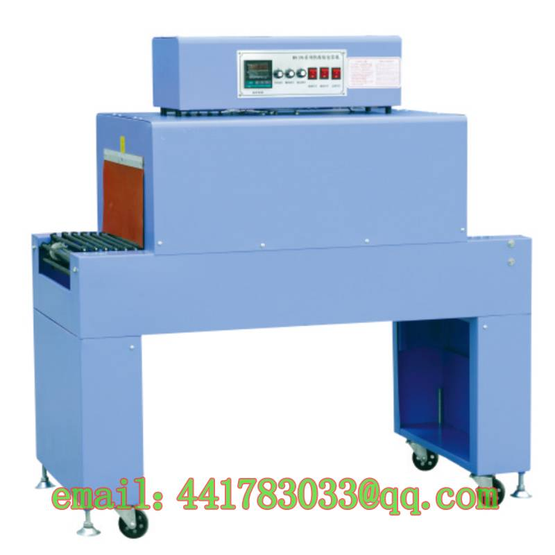 BSD400B stainless steel tube shrink packaging machine POF PVC shrink film packaging machine Proof pa