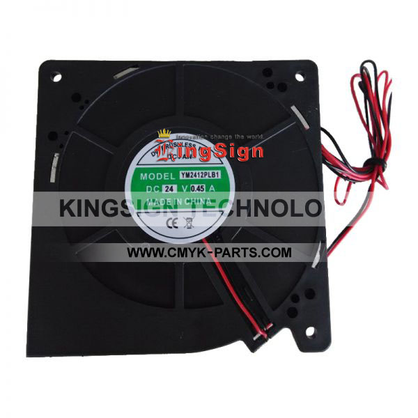 Cooling Fan for Xenons