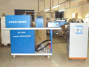 medium frequency induction heating machine