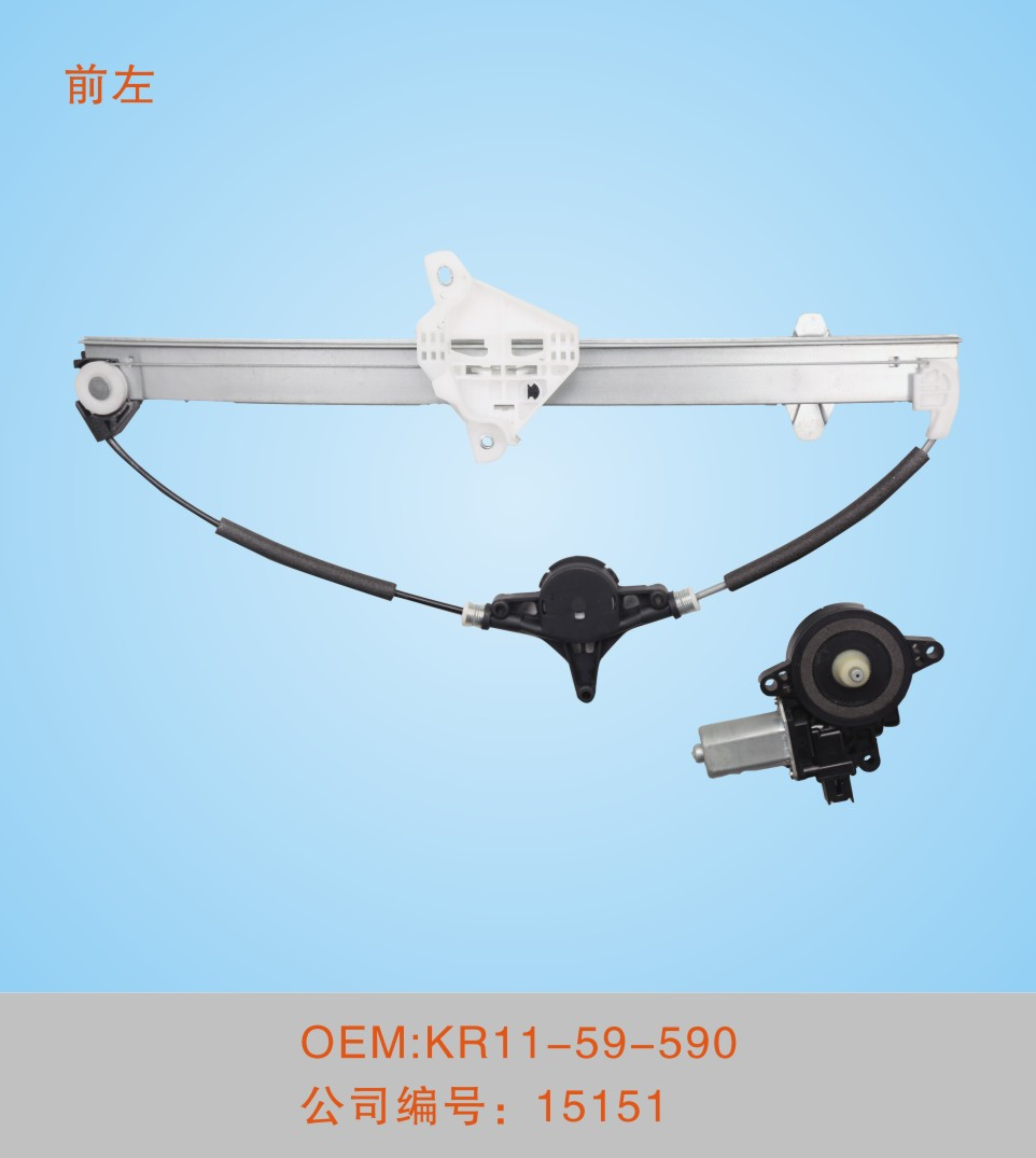 window regulator with MAZDA CX5(without motor)