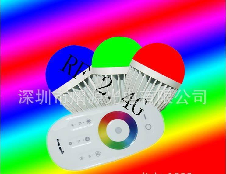 EY-RCB-RGB07