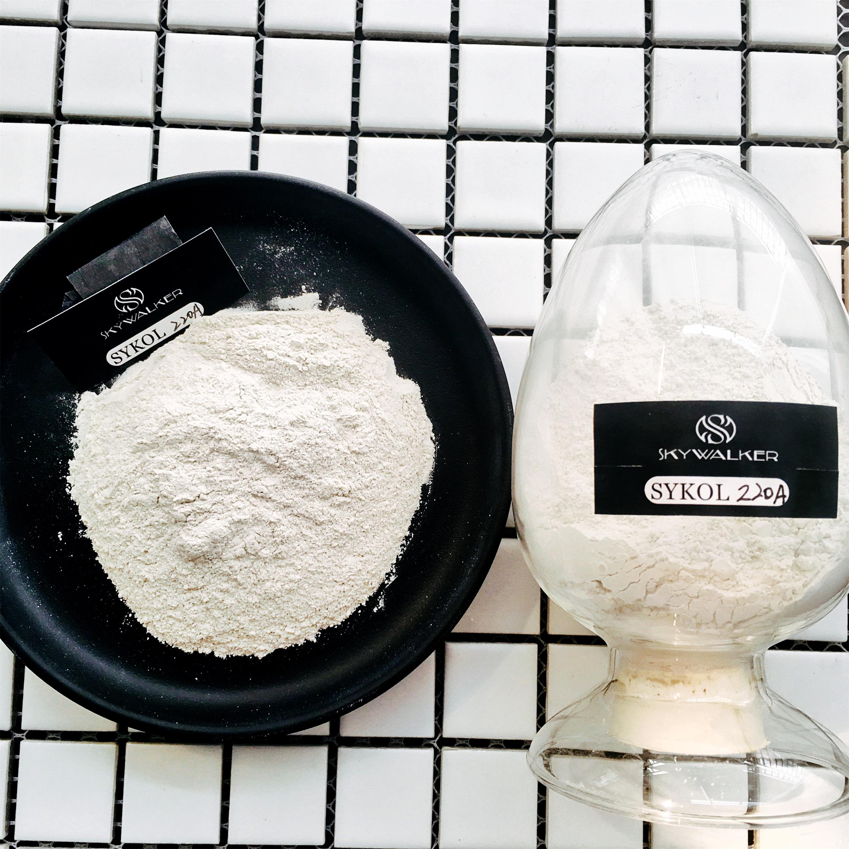 Bleaching Earth to Refine The Oil 220A