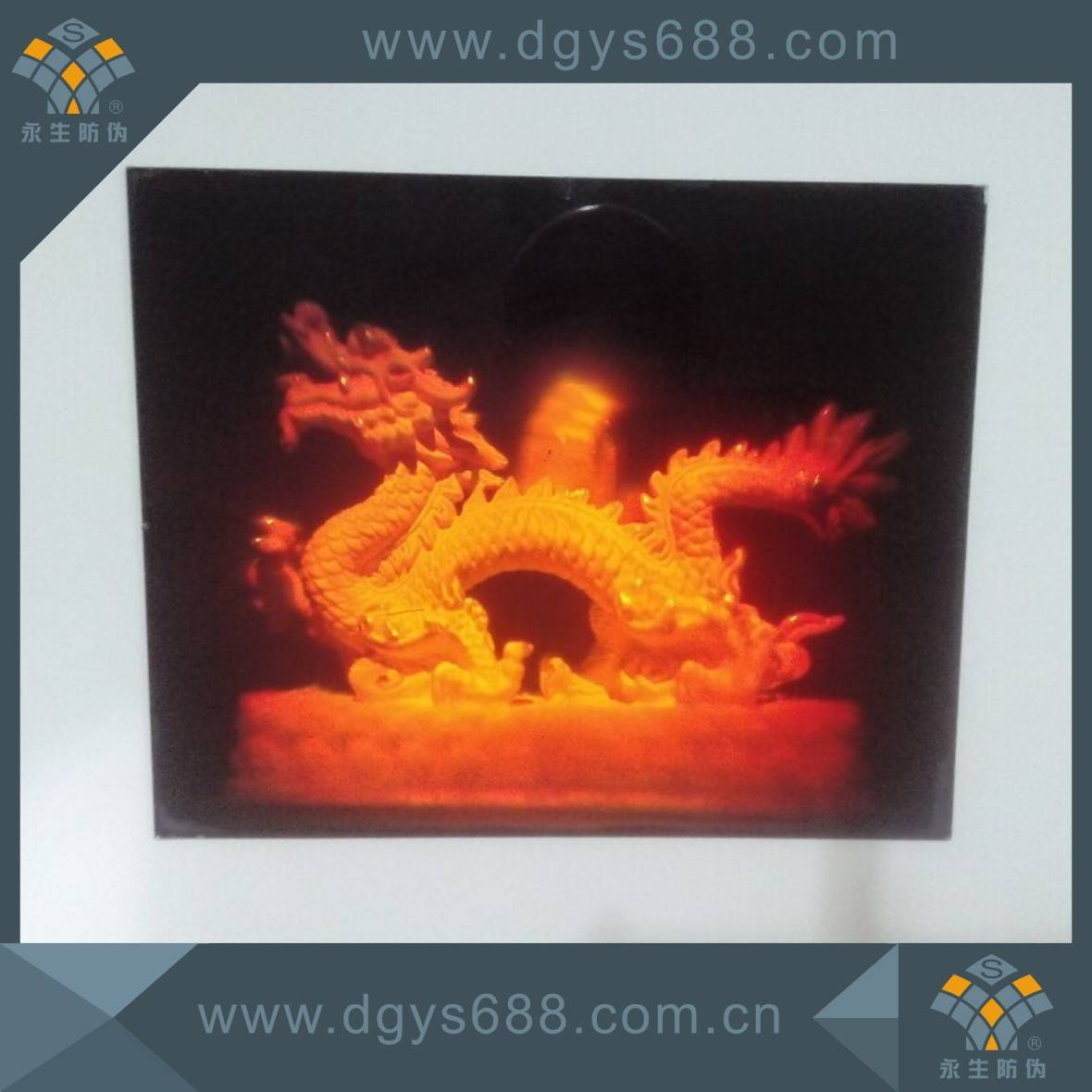 3D products security printing