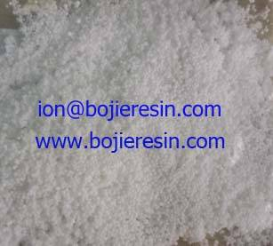 Ion exchange resin  in the sugar refining industry