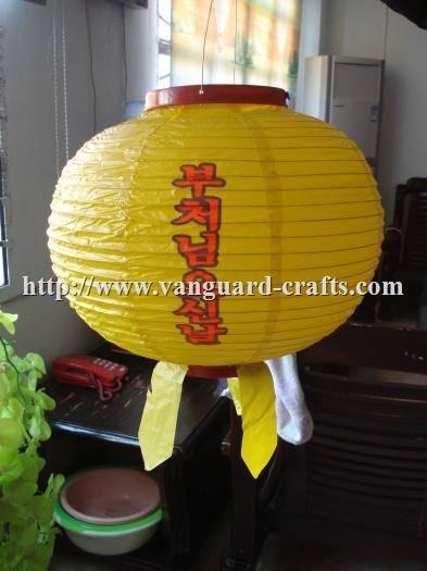 Buddhist Lantern For Seoul, South Korea