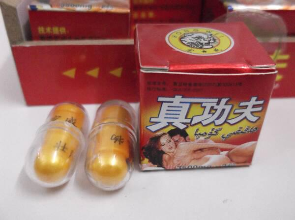 Zhengongfu 32pills Sex Pills Sex Products Male Enhancement Herbal Male Drugs