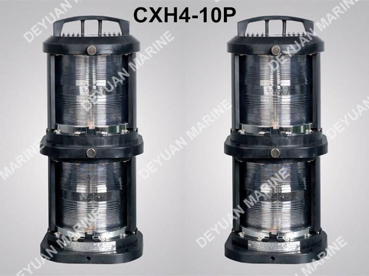 Marine CXH-10P Double-deck Navigation Signal Light