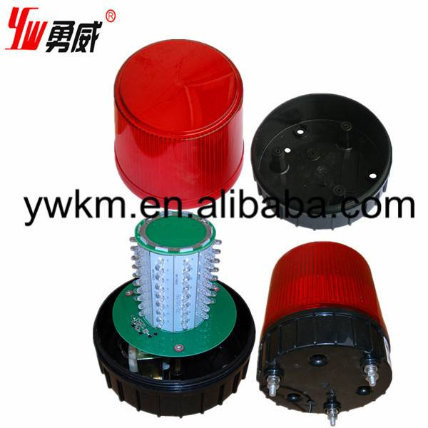 led source waterproof rotating beacon light