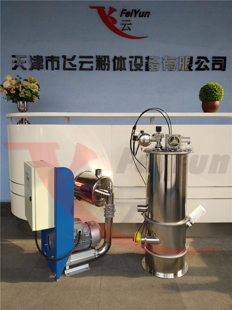 vacuum conveyor for food powders stainless steel 304 vacuum lifter