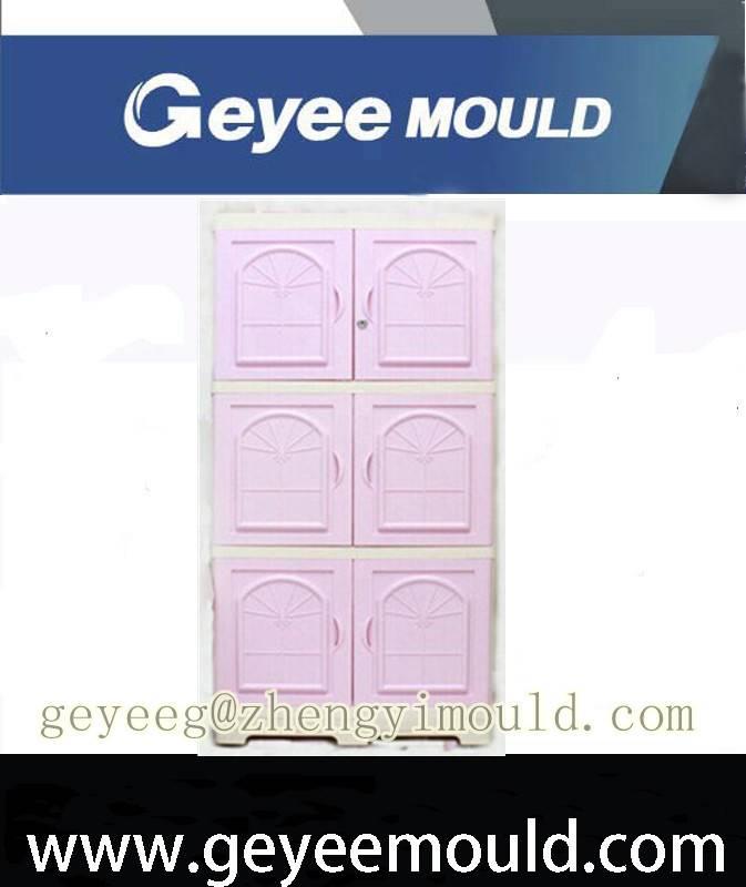 Taizhou plastic drawer mould