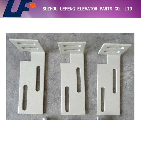 adjustable bracket,elevator fixing bracket for sill supporting board,lift parts