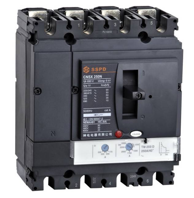 CNSX250N 4P Moulded Case Circuit Breaker(MCCB)