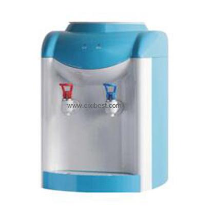 Desk Water Dispenser/Water Cooler YR-D52