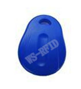 RFID Asset Management02