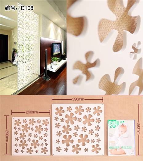 Laser Cut Home Living Furniture WPC Room Divider