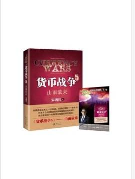specialize in exporting book