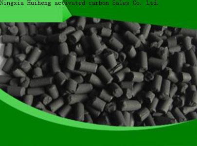 Mingyang soot active charcoal