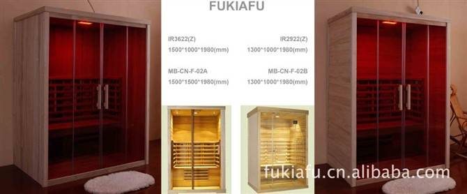 S2020(Z) Finnish Sauna - Guangdong Foshan Fukiafu Sci-Tech Ltd