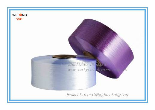 75d fdy polyester yarn