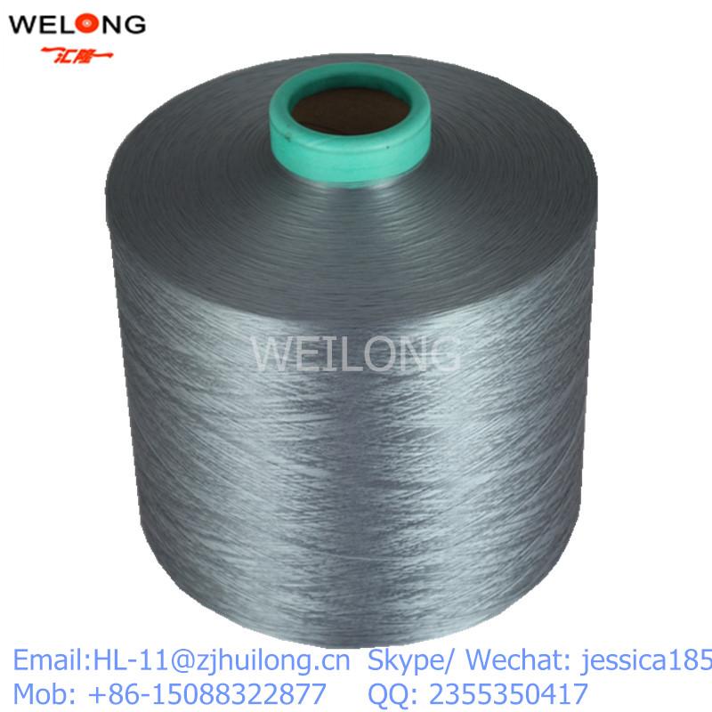 Textured 150 Denier Polyester Filament Yarn