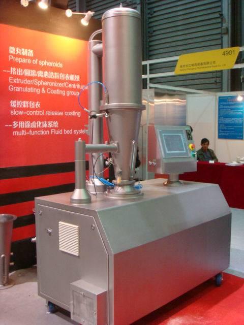 lab fluid bed drier machine,granulator