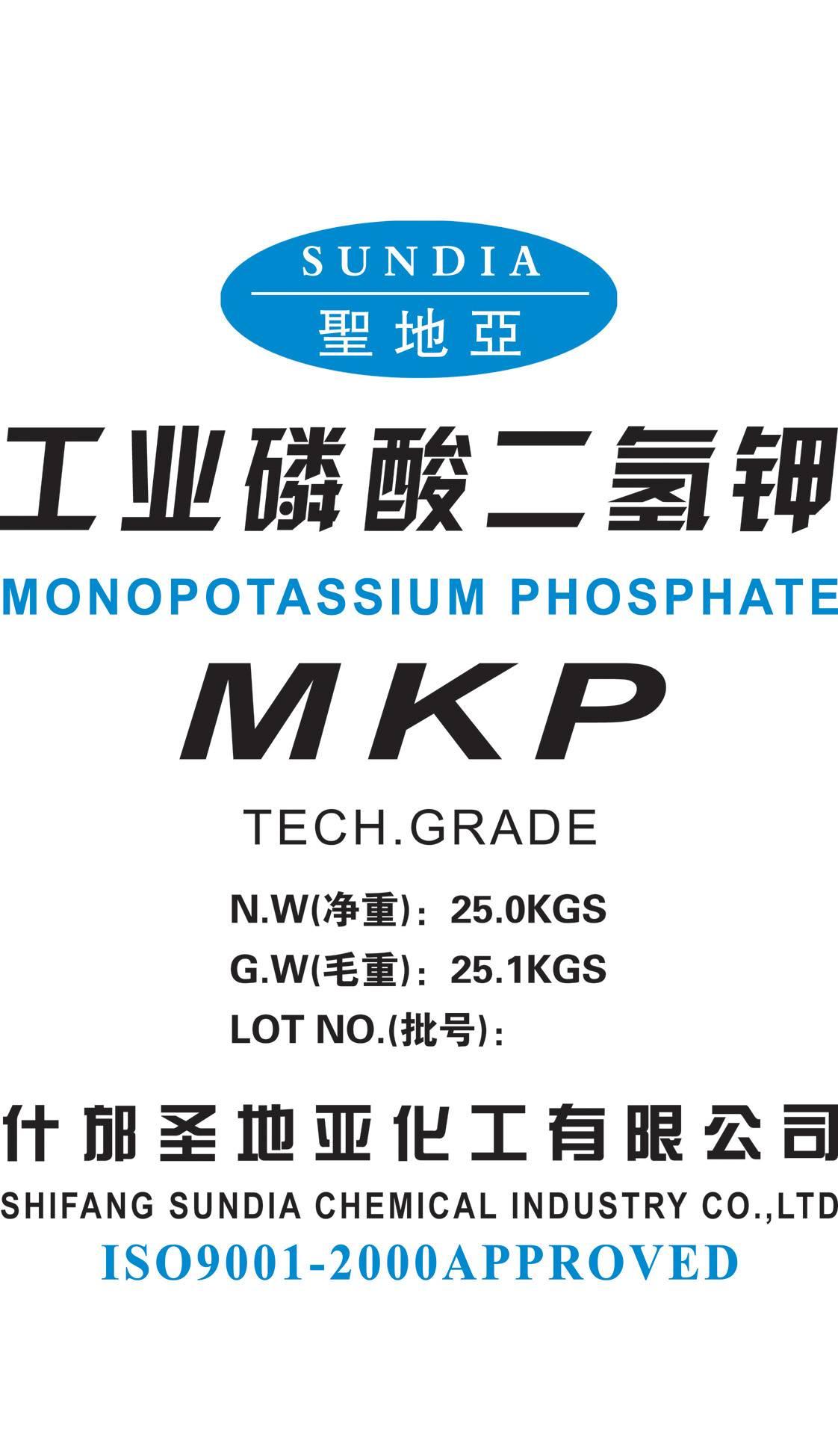 MKP - monopotassium phosphate98%