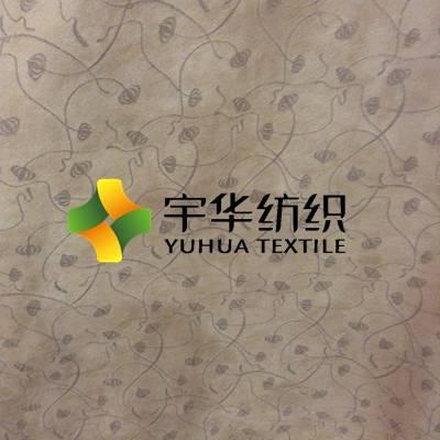 Jacquard suede fabric for sofa